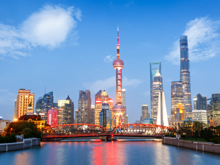 International Internships - Shanghai Skyline V2 - CRCC Asia