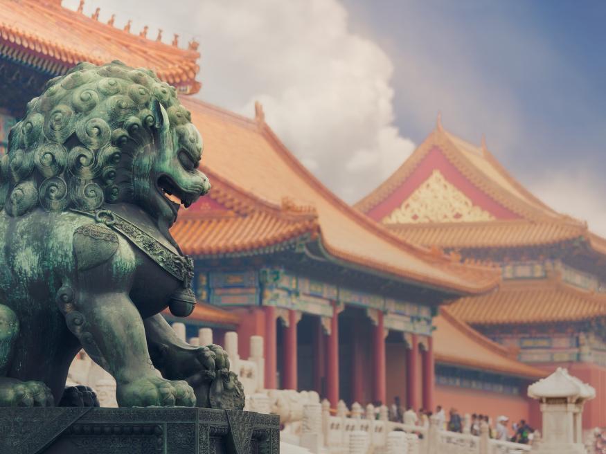 Beijing homepage
