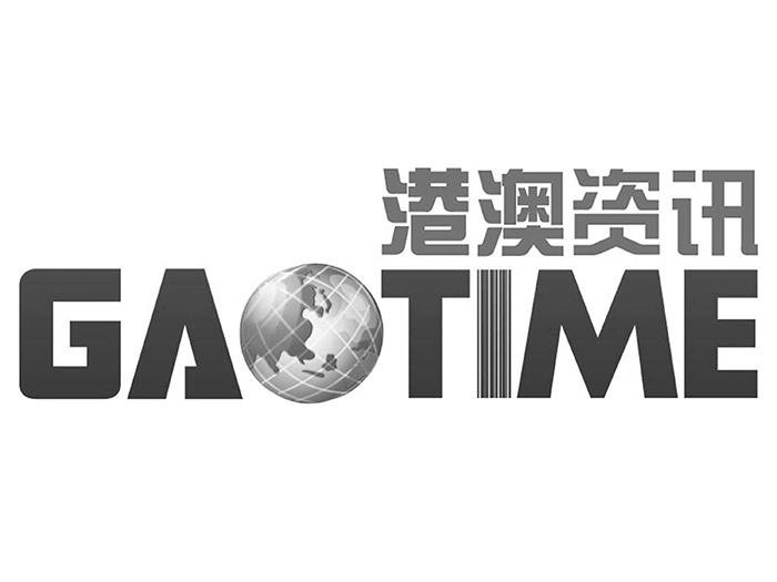Gaotime
