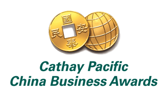 Cathay Pacific China Business Awards