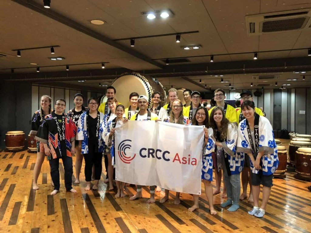 Tokyo Internship Program | CRCC Asia | The Leading Provider