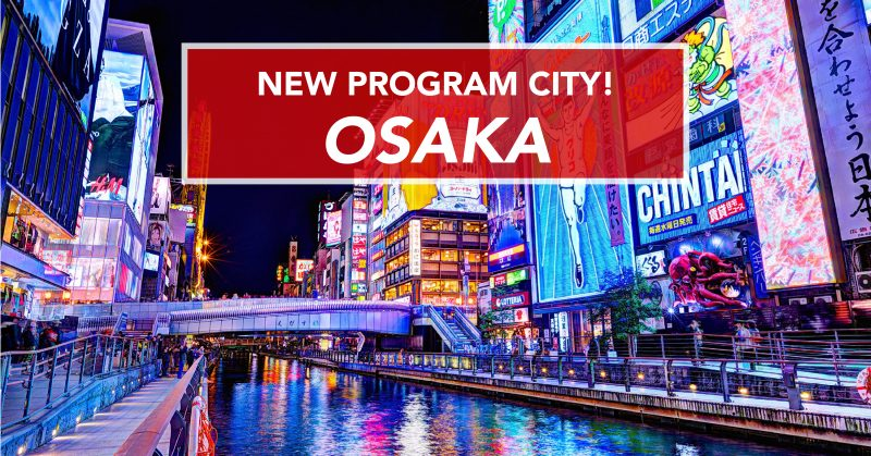 new-intern-program-osaka