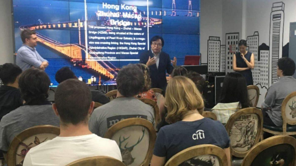 china-business-seminar