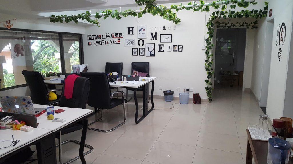 Office In Shenzhen