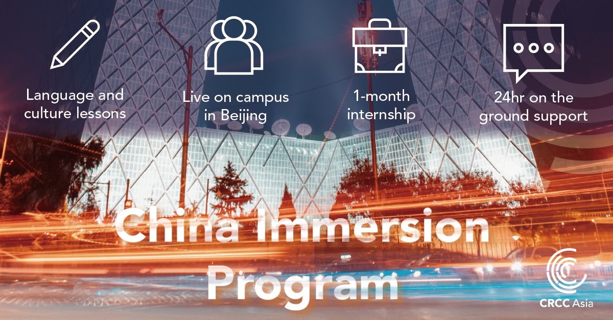 China Immersion Program Special Offer
