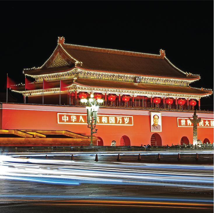 China Israel Program CRCC Asia