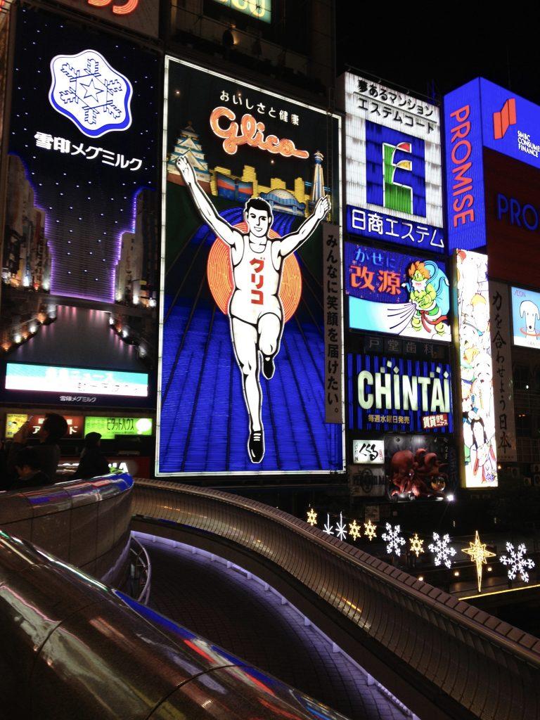 How to Get a Job in Japan -  Osaka Dotonbori crcc asia