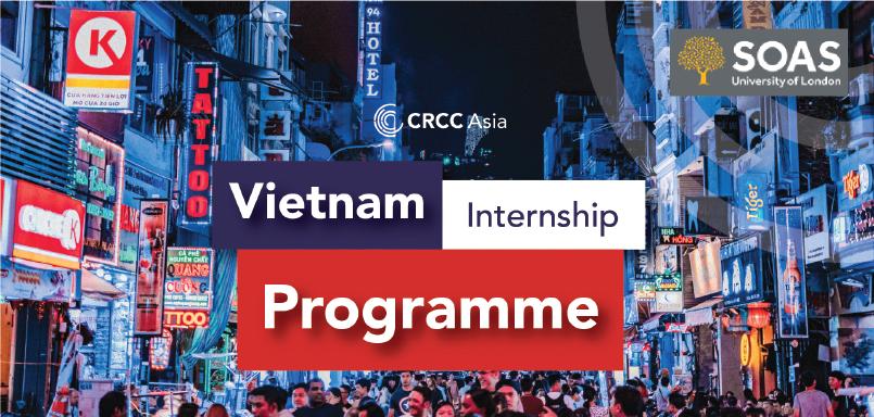 SOAS CRCC Asia internship programme parternship