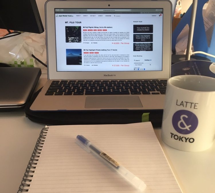 Internships for Undergrad students in tokyo computer
