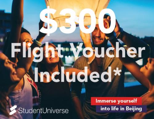 Special-Offers-Internship-Flight-Voucher