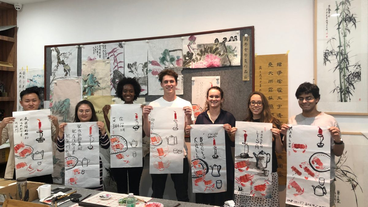 digital marketing internship summer calligraphy in shenzhen