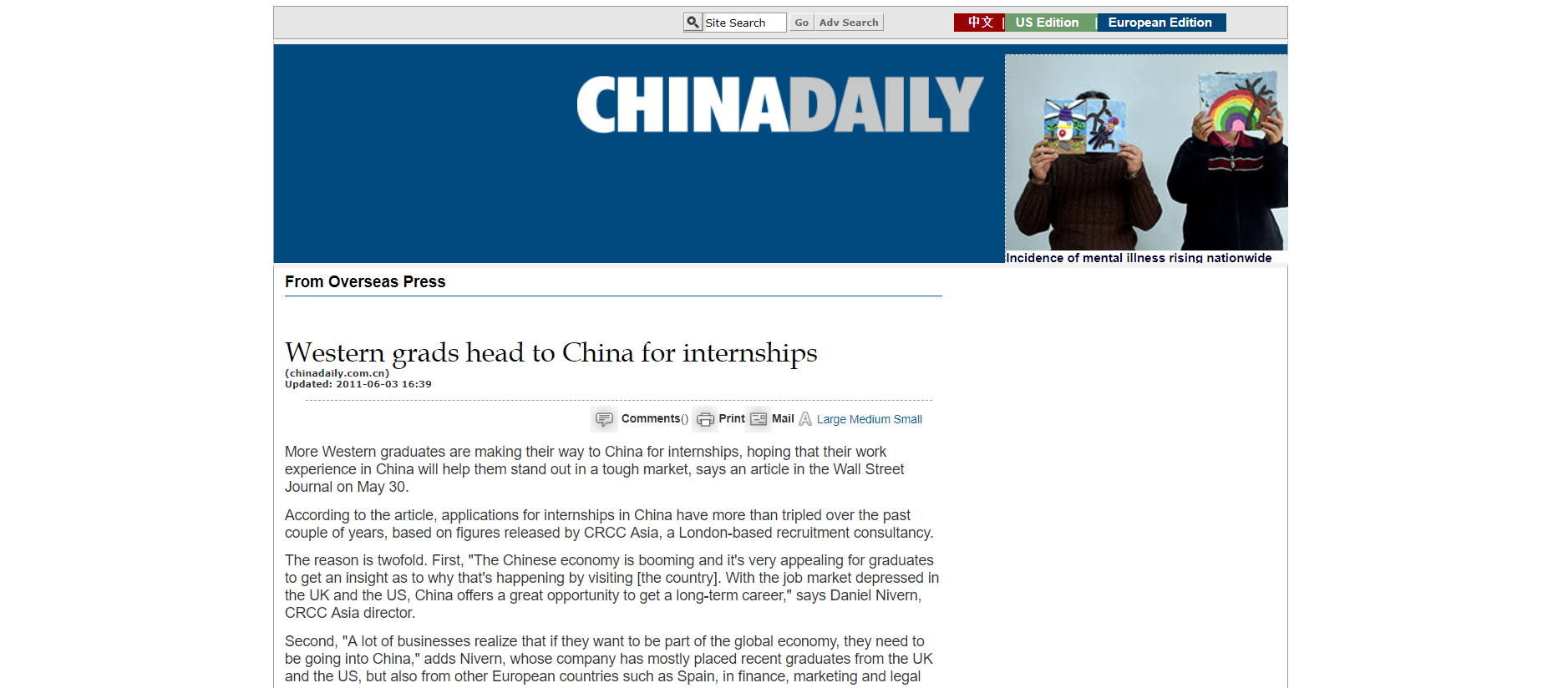 china daily article
