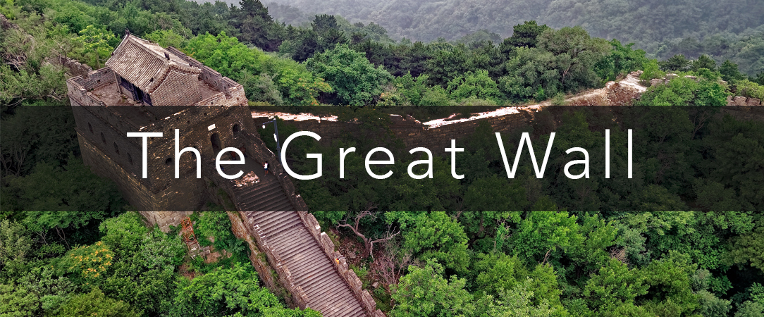 Internships in China - Great Wall