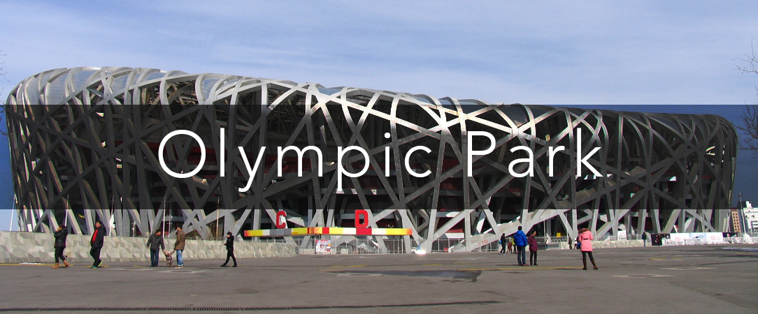 Internships in China - Olympic park