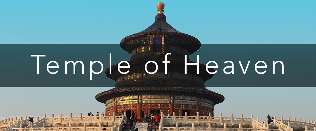 Internships in China - Temple of Heaven