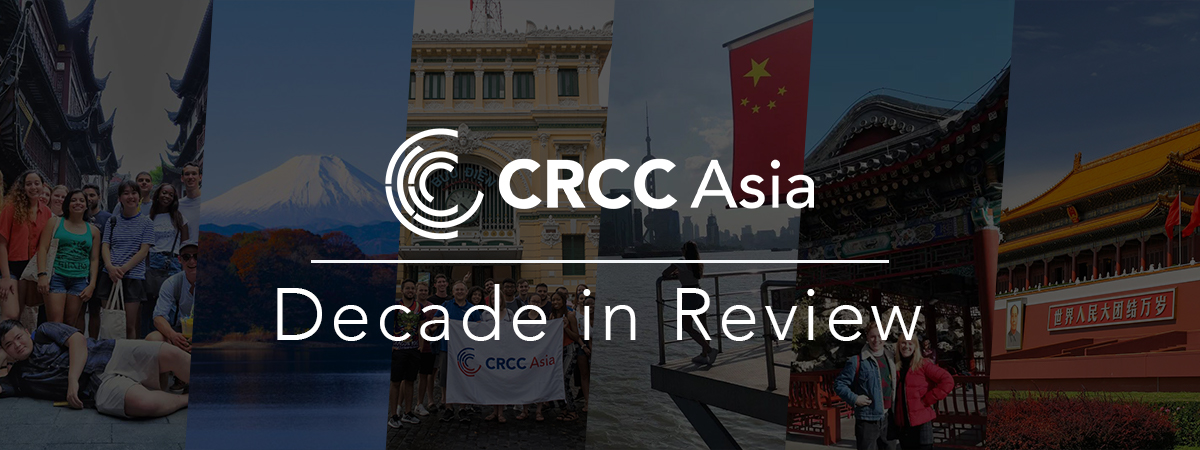 CRCC Asia decade in review - banner